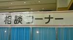 20100704094631.jpg
